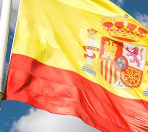 ESPANHOL (ESPANHA)-EX