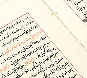 Persa (Farsi)